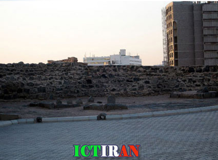 ICTIRAN